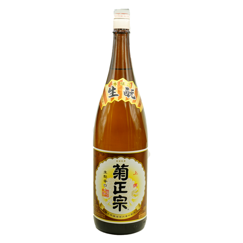 菊 正宗 酒 樽
